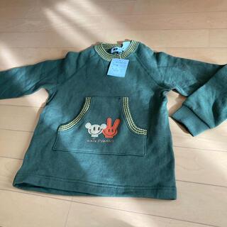 ニットプランナー(KP)の120 トレーナー 新品(Tシャツ/カットソー)