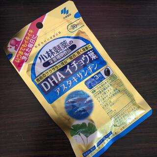 コバヤシセイヤク(小林製薬)の小林製薬☆DHAイチョウ葉 アスタキサンチン90粒【30日分】(ダイエット食品)