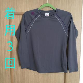 ミズノ(MIZUNO)のミズノ MIZUNO 長袖 着用3回 M レディース(Tシャツ(長袖/七分))