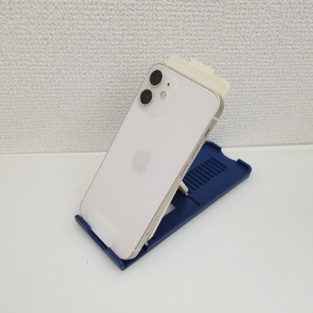 解除 iphone12 ロック