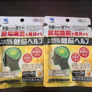 コバヤシセイヤク(小林製薬)の小林製薬 健脳ヘルプ ♡(ダイエット食品)