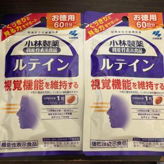 コバヤシセイヤク(小林製薬)の小林製薬 ルテイン 60日分 × 2 ♡(ダイエット食品)