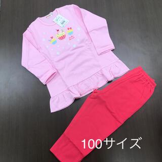 ミキハウス(mikihouse)の『新品』ミキハウス女の子可愛いパジャマ100サイズ(パジャマ)