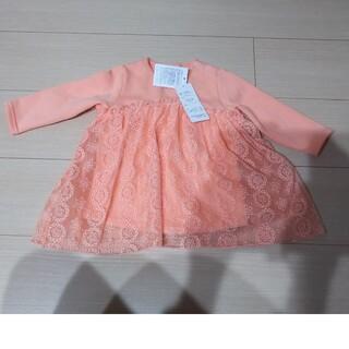 futafuta - ワンピース長袖 90cm パステルオレンジ タグつき