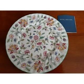 ミントン(MINTON)のミントン大皿(食器)