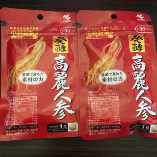 コバヤシセイヤク(小林製薬)の小林製薬 高麗人参 ♡(ダイエット食品)