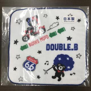 ダブルビー(DOUBLE.B)のミキハウスダブルB日本製ミニタオルタオル20x20cm(その他)