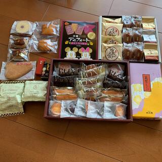 お菓子⭐︎本日まで(菓子/デザート)