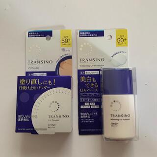 トランシーノ(TRANSINO)のトランシーノ 日焼け止めパウダー UV美白ベース セット(フェイスパウダー)