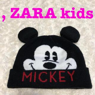 ザラキッズ(ZARA KIDS)のZARA キッズ用ニット帽、子供用 ミッキー柄(帽子)