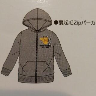 ポケモン(ポケモン)の【新品】ポケモン 裏起毛 パーカー 120(ジャケット/上着)