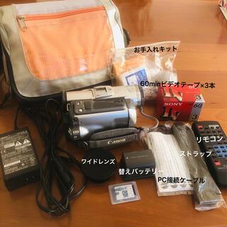 キヤノン(Canon)のビデオカメラ FV M100(ビデオカメラ)