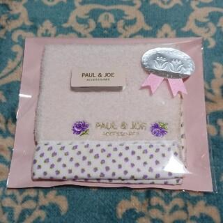 PAUL & JOE - ポール&ジョー タオルハンカチ 新品