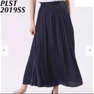 プラステ(PLST)のkiki様専用 PLST 19SS エアリーサテンマキシスカート(ロングスカート)