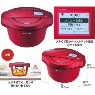 シャープ(SHARP)のシャープ 自動調理 無水 鍋 ヘルシオ ホットクック 2.4L 無水鍋 AIoT(調理機器)