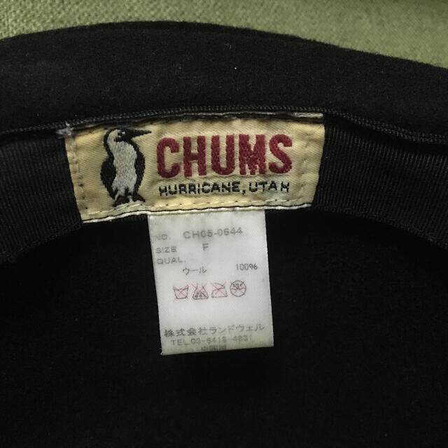 CHUMS(チャムス)のチャムス ハット 帽子 スライダーボーラー ウール100% フリーサイズ レディースの帽子(ハット)の商品写真
