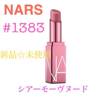 ナーズ(NARS)の【新品】NARS シアーモーヴヌード アフターグロー リップバーム ピンク(リップケア/リップクリーム)