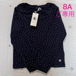 プチバトー(PETIT BATEAU)の✳︎ご専用✳︎ 新品未使用 プチバトー 衿付き カットソー 8ans(Tシャツ/カットソー)