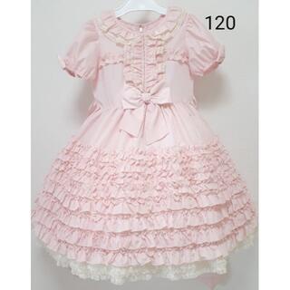 シャーリーテンプル(Shirley Temple)のタフタドレス 120 シャーリーテンプル(ドレス/フォーマル)