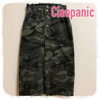 チャオパニック(Ciaopanic)のチャオパニック デニムスカート ロングスカート 迷彩 カモフラ(ロングスカート)