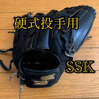エスエスケイ(SSK)のSSK 硬式投手用グローブ(グローブ)