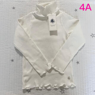 プチバトー(PETIT BATEAU)の新品未使用 プチバトー リブ タートルネック Tシャツ 4ans(Tシャツ/カットソー)