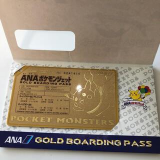 ポケモン(ポケモン)のANA ポケモンジェット オリジナルゴールドボーディングパス(キャラクターグッズ)