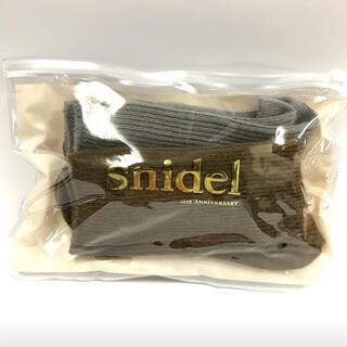 スナイデル(snidel)のスナイデル ※snidel※    靴下 2足セット(ソックス)