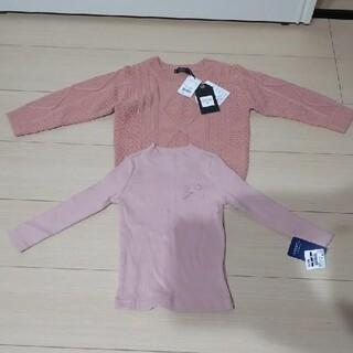 フタフタ(futafuta)のピンクのニットと長袖 90cm セット(ニット)