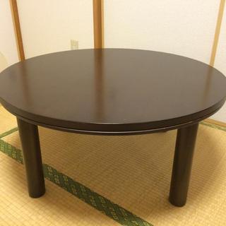 ムジルシリョウヒン(MUJI (無印良品))の無印良品丸型こたつテーブル(ローテーブル)