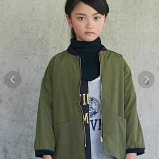 エフオーキッズ(F.O.KIDS)のオールオルン ジップアップブルゾン(ジャケット/上着)