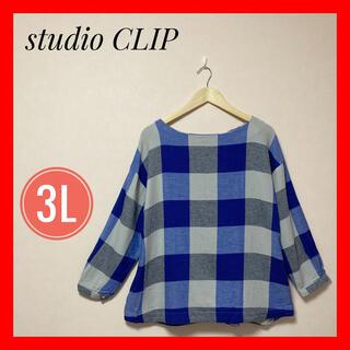 スタディオクリップ(STUDIO CLIP)のスタディオクリップ✨新品未使用品✨美品✨チェック柄チュニック3L 大きいサイズ(チュニック)