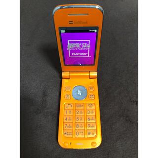 ソフトバンク(Softbank)のソフトバンク ガラケー 830SH 卓上ホルダー(携帯電話本体)
