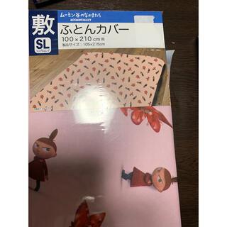 シマムラ(しまむら)のリトルミィ 敷き布団カバー ムーミン (シーツ/カバー)