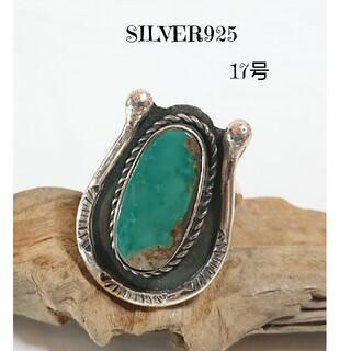 4770 SILVER925 グリーンターコイズリング17号 シルバー925馬蹄(リング(指輪))