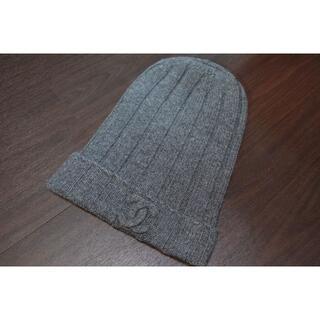 シャネル(CHANEL)のCHANEL シャネル ココマーク CCマーク カシミヤ100 ニット帽 灰(ニット帽/ビーニー)