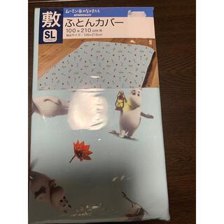 ムーミン敷き布団カバー moomin しまむら(シーツ/カバー)