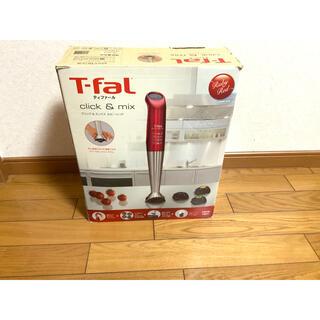 ティファール(T-fal)のT-fal HB460GJP スティックミキサー クリック&ミックス(ジューサー/ミキサー)