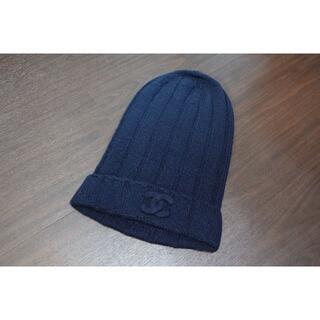 シャネル(CHANEL)のCHANEL シャネル ココマーク CCマーク カシミヤ100 ニット帽 紺(ニット帽/ビーニー)