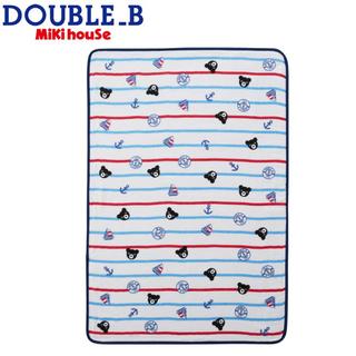 ダブルビー(DOUBLE.B)の『新品』ミキハウスダブルB日本製ボータブルタオルケット(その他)