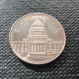 議会開設百年記念硬貨 (貨幣)
