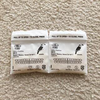 新品未開封品 歯科矯正ゴム 顎間ゴム super heavy 5mm 2袋セット(その他)