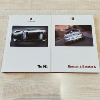 ポルシェ(Porsche)のポルシェ911 カレラ&ボクスター カタログ(カタログ/マニュアル)