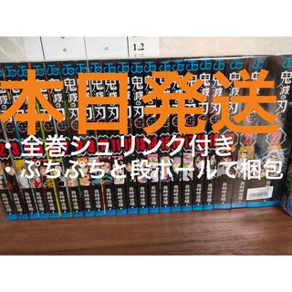 シュウエイシャ(集英社)の鬼滅の刃 全巻セット 1〜22 20〜22特装版(全巻セット)