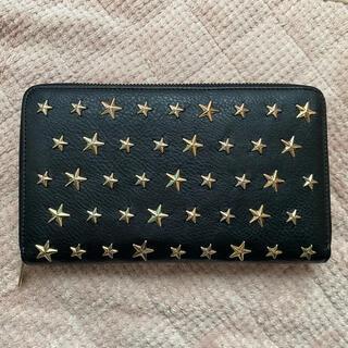 シマムラ(しまむら)のしまむら 星 スタッズ 財布 マルチケース(財布)