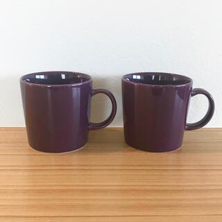 イッタラ(iittala)の【廃盤】イッタラ ティーマ ディープライラック マグカップ2点セット②(食器)