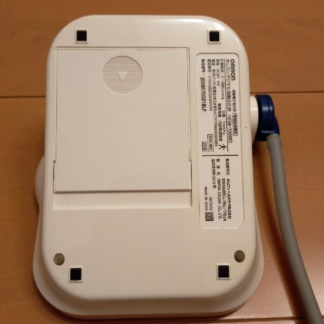 OMRON(オムロン)の卓上血圧計 オムロン スマホ/家電/カメラの美容/健康(体重計/体脂肪計)の商品写真
