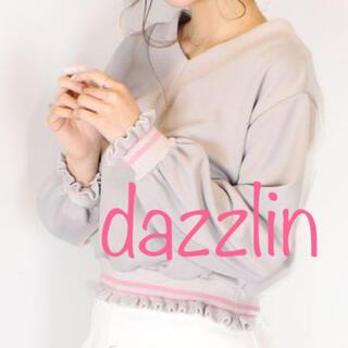 ダズリン(dazzlin)の新品 dazzlin フリルスウェット カットソー  グレー ピンク ダズリン(カットソー(長袖/七分))