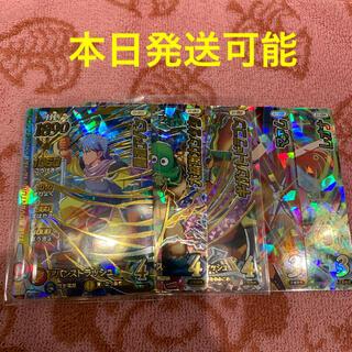 スクウェアエニックス(SQUARE ENIX)のダイの大冒険 勇者アバン 5枚セット(カード)