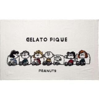 ジェラートピケ(gelato pique)のジェラートピケ スヌーピー ブランケット ジェラピケ(その他)